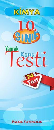 resm 10.SINIF KİMYA YAPRAK TEST(24 TEST)