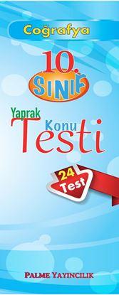 Resim 10.SINIF COĞRAFYA YAPRAK TEST(24 TEST)