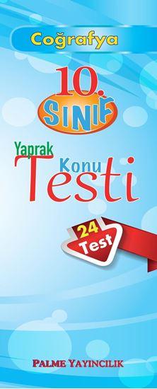 resm 10.SINIF COĞRAFYA YAPRAK TEST(24 TEST)