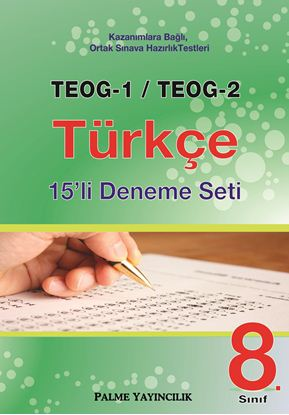 Resim TEOG-1 & TEOG-2 TÜRKÇE 15'Lİ DENEME SETİ