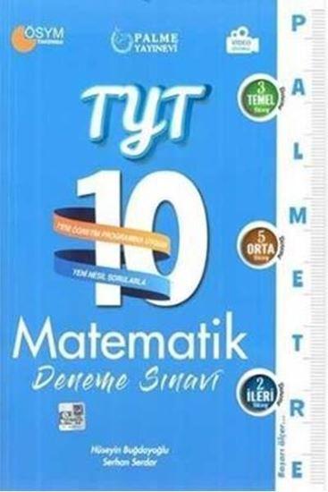 resm PALME TYT MATEMATİK 10 DENEME SINAVI ( PALMETRE SERİSİ )