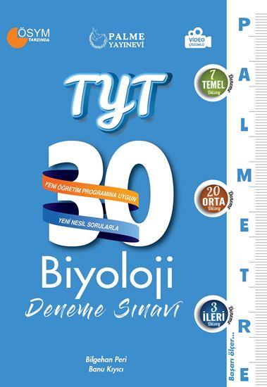 resm PALME TYT BİYOLOJİ 30 DENEME SINAVI ( PALMETRE SERİSİ )