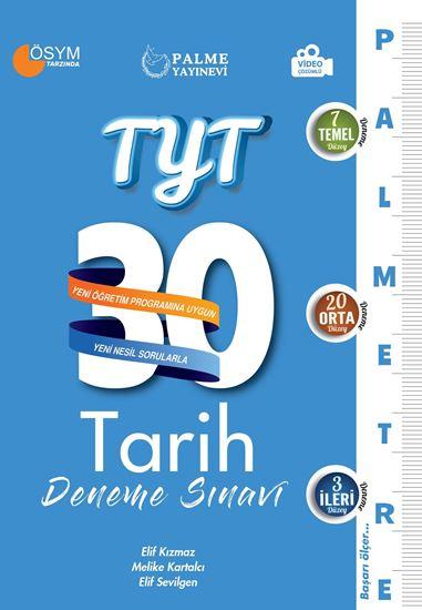 resm PALME TYT TARİH 30 DENEME SINAVI ( PALMETRE SERİSİ )