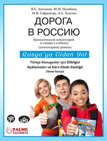 resm RUSYA'YA GİDEN YOL TÜRKÇE KONUŞANLAR İÇİN DİLBİLGİSİ AÇIKLAMALARI VE DERS KİTABI SÖZLÜĞÜ