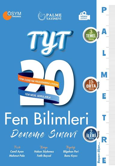 resm TYT FEN BİLİMLERİ 20 DENEME SINAVI ( PALMETRE SERİSİ )